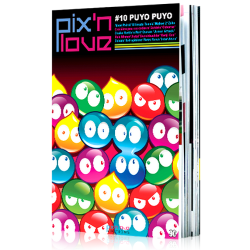 Pix'n Love - Vol.10